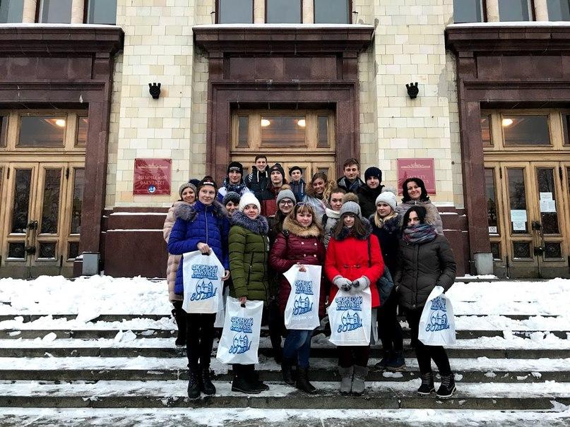 НИИЯФ принимает гостей из Тверской области