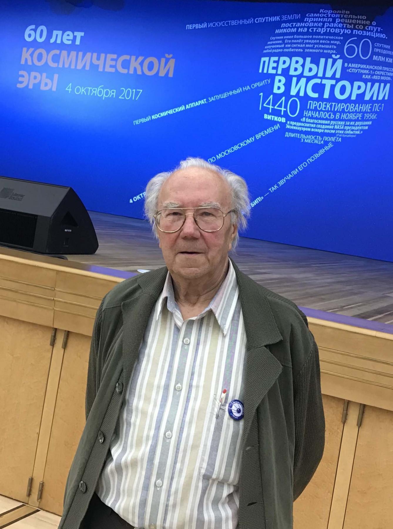 Юрий Иванович Логачев, главный научный сотрудник НИИЯФ МГУ