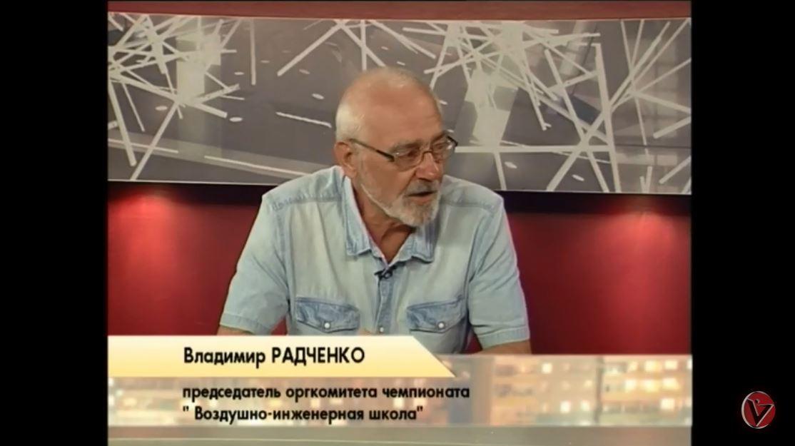 Интервью В.В.Радченко Владимирскому телевидению