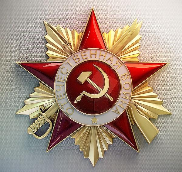Поздравление с 75-ой годовщиной Битвы под Москвой в Великой Отечествен...
