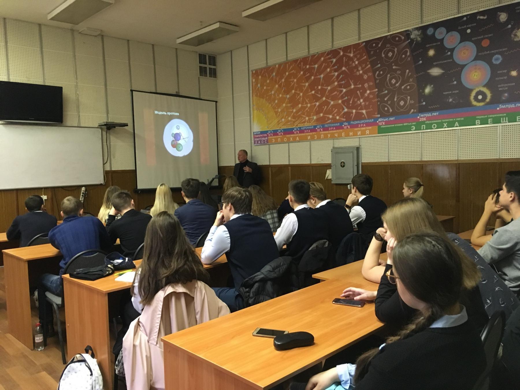 Школьники из Красного Сулина в НИИЯФ МГУ