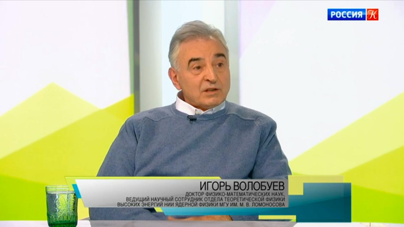 Сотрудник НИИЯФ принял участие в телевизионной программе