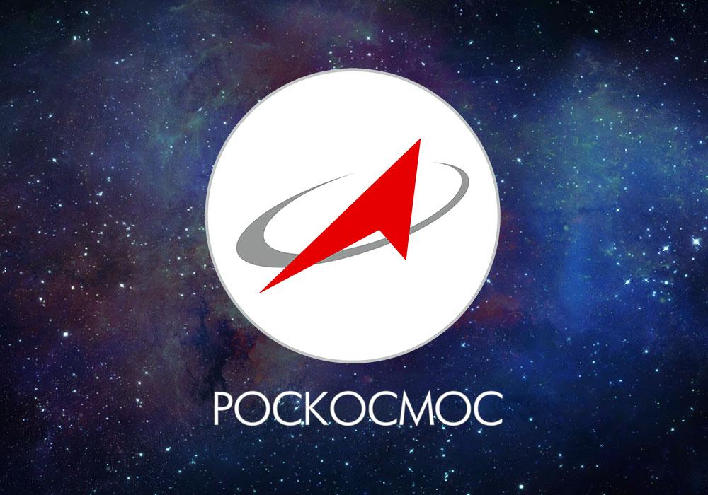 Годовой отчет Государственной корпорации по космической деятельности «...